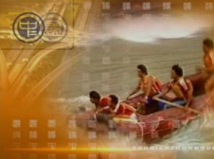 CCTV走遍中国--走进荣成(1)