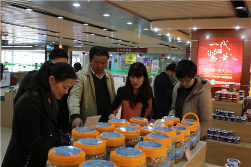 与会嘉宾参观海洋食品展销中心
