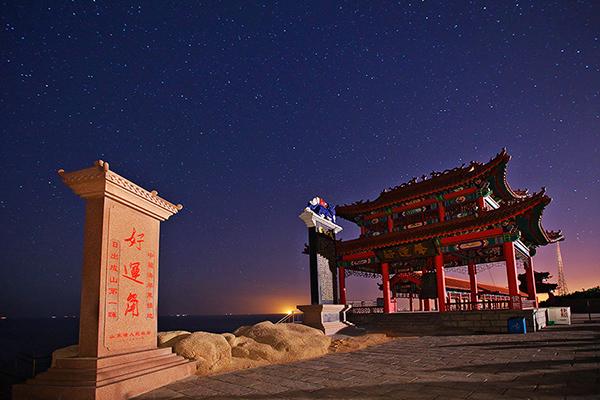 好运角之夜-杨志宇