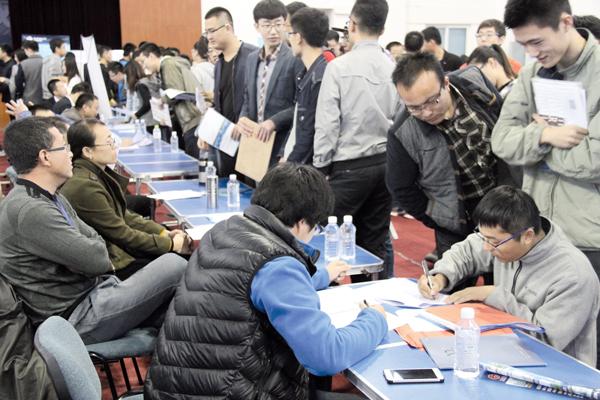 招聘,其中不乏潍坊歌尔声学股份有限公司、华东数控股份有限公司、