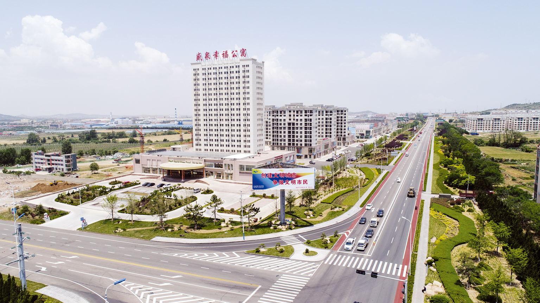 荣成石岛新城规划